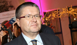 Улюкаев: ЦБ РФ надо более агрессивно снижать ключевую ставку
