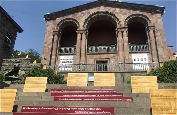 Музей памяти жертв сталинских репрессий будет создан вАрмении