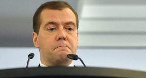 Медведев заявил, что инфляцию удалось стабилизировать