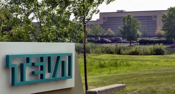 Генпрокуратура уточнит вопросы к фармкомпании Teva