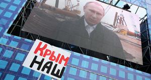 Путин потребовал найти ответственного за подход к крымскому мосту
