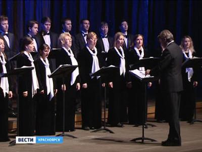 Камерный хорСмольного собора споёт длякрасноярцев