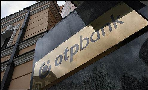 ОТП-банк возглавит Илья Чижевский