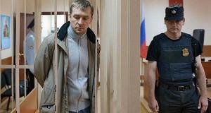 При обыске машины Захарченко нашли крупную сумму