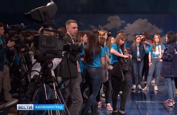 Начинающие блогеры стали гостями ГТРК «Калининград»