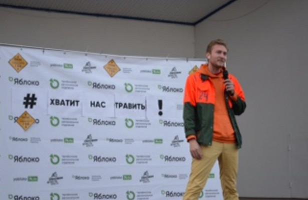 Наэкологическом митинге «Хватит настравить!» вЧелябинске выступили стендап-комик и«тётка соскалкой»