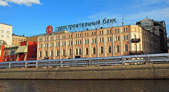 Рейтинговые агентства предсказали санацию СБ-банка