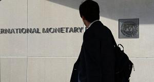 МВФ выявил пробелы и нарушения на рынке ценных бумаг Украины