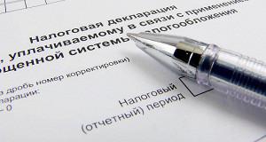 Реестр МСП содержит информацию о 5,7 млн предпринимателей и юридических лицах