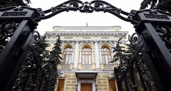 ЦБ РФ лишил лицензий две страховые компании