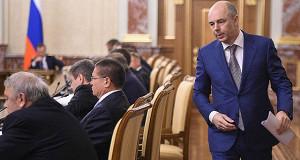 Россия вновь отказалась реструктурировать евробонды Украины