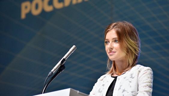 Поклонская считает, что терпение украинцев скоро закончится