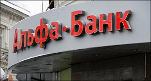 В «Альфа-групп» расценили заявление пресс-службы Альфа-банка Украина как «неосторожное»