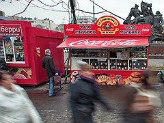 В Москве за несколько дней выявлено более 20 торговых точек продаж нелегального алкоголя