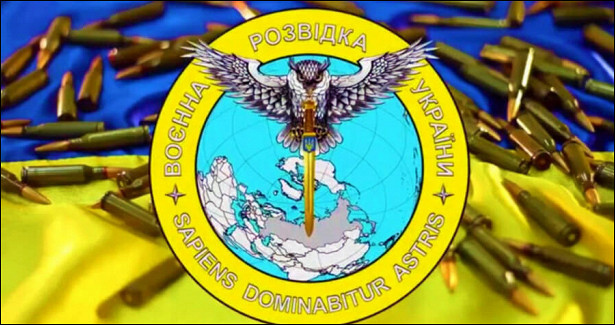 Военная разведка Украины каквызов дляРоссии