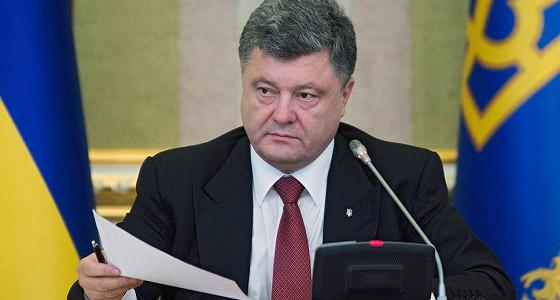 Порошенко запретил россиянам участвовать в приватизации на Украине