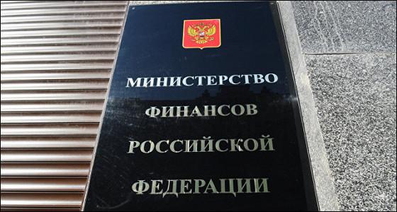 Внешний долг России в долларах в июне снизился