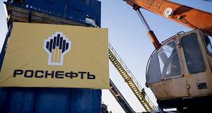 «Роснефть» обеспечила 50% снижения добычи нефти в России