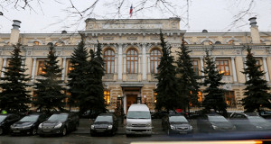 Санация Татфондбанка могла обойтись в 220-230 млрд рублей — ЦБ