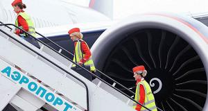 «Аэрофлот» выбрал два пенсионных фонда