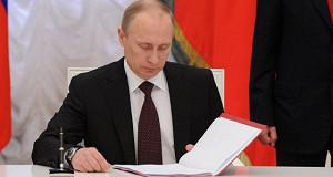 Путин отменил часть экономических ограничений в отношении Турции