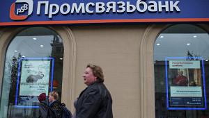 Промсвязьбанк планирует две сделки по приобретению банков