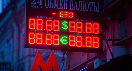 Доллар развернулся к росту из-за решения ЦБ