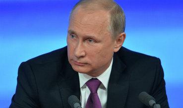 Путин подписал закон, ужесточающий контроль за взиманием НДФЛ