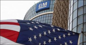 GM грозят уголовные обвинения в мошенничестве