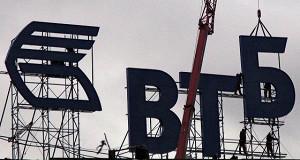 Госбанк ВТБ станет частным