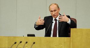 Стало известно, когда Путин обратится к Федеральному собранию