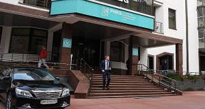 Крым продал свой первый банк