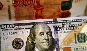 Заговор от падения рубля