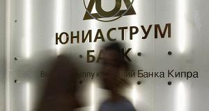 Банк «Восточный» заявил о завершении присоединения банка «Юниаструм»