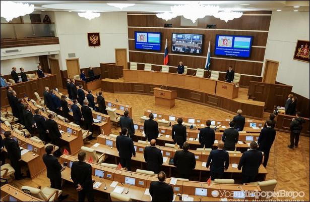 Свердловский парламент согласился подумать опрямых выборах мэров