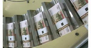 По сходной цене: россиянам предложат скинуться на бюджет