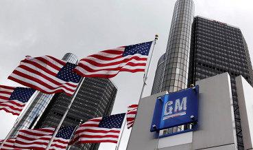 GM проведет выкуп акций на $5 млрд в рамках распределения капитала