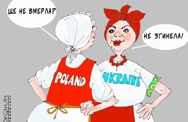 Взгляд изПольши: почему Варшава поддерживает Киев