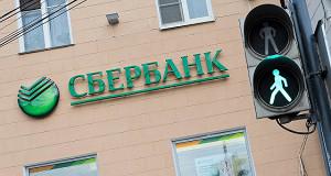 Сбербанку известна страна, проводившая DDoS-атаки на российские банки