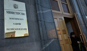 МЭР ждет роста инвестиций между РФ и Грецией в случае ее выхода из евро