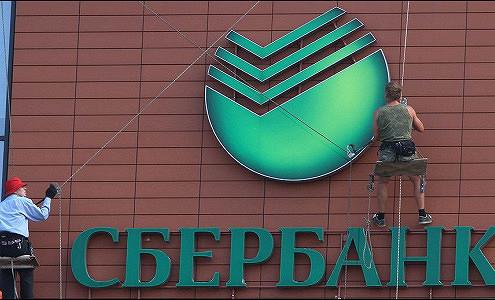 Сбербанк решил закрыть Северо-Кавказский банк