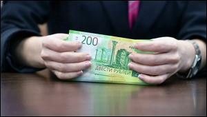 «Интернет-брокер» похитил умужчины больше миллиона рублей