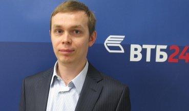 Пока пара доллар-рубль остается ниже отметки 64, стоит сохранять оптимизм,— Станислав Клещев, аналитик ВТБ24