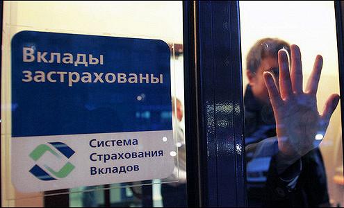 Ставки по рублевым депозитам продолжают падать