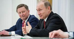 Путин уволил главу администрации президента