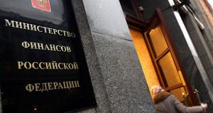 Главные российские бумаги убрали с рынка