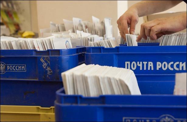 «Почта России» в2018 году модернизирует более 40офисов вСанкт-Петербурге