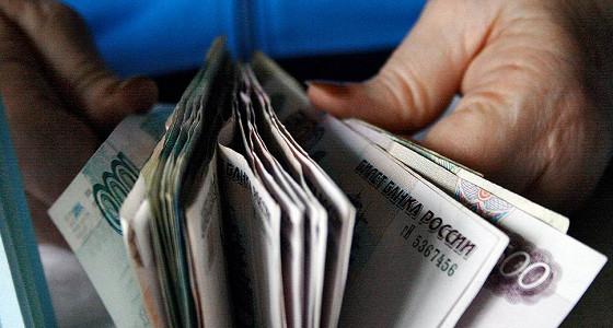 Пенсионные фонды получили перевод