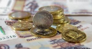Путин поручил проверить расходы на социально-экономическое развитие