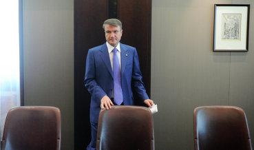 Сбербанк не собирается отказываться от бизнеса на Украине
